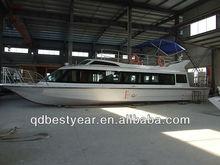 catamaran sightseeing passenger ferry for lakes