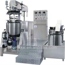 Guangzhou stainless steel cosmetic/lotion/cream Vacuum making Equipment