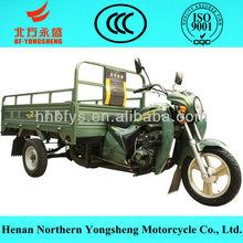 150cc three wheel motorcycle with lifan engine
