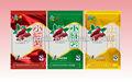 personalizado 50kg 3 sello lateral de plástico bolsas de embalaje para el arroz