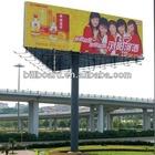 airport metal outdoor billboard advertising equipment