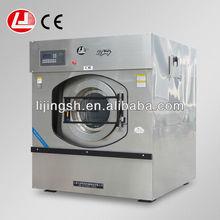 Various laundries used industrial washing machine professional laundry washing machine