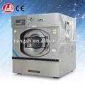 vários lavanderiasindustriais usados máquina de lavar roupa lavar o pano de maquinários