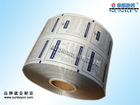 High barrier film for food packaging printed laminated plastic film