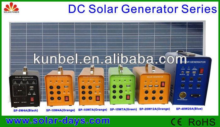20W portable solar power generator solar power plant