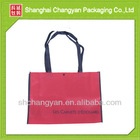 nonwoven gift bag reusable grocery shopping bag (NW-1016-T106)