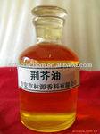 Offer Organic Herb oil, Nepeta essential oil