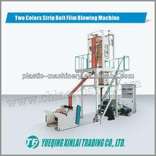 2014 blown film extrusion machine,film blowing machine,film machine