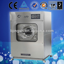 LJ 15kg Laundry Equipment (clothes, gloves,T-shirts, pants, garment, fabric, linen, bedsheet washing machine)