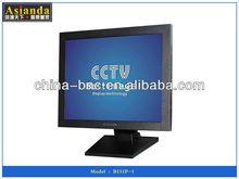15inch metal VGA TFT LCD CCTV monitor