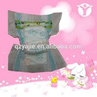 2013 new hugs baby diapers