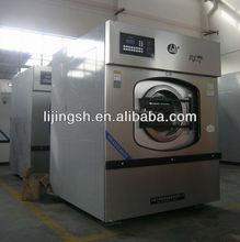 LJ Industrial Washer (for small medium and big laundry)washing machine ,dryer, ironing ,folding machine, finishing equipment