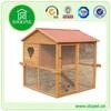 bird breeding cage DXH018 (BV assessed supplier)