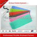 صورة ملونة 85 السيليكون مفاتيح لوحة المفاتيح