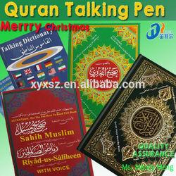digital quran voice recorder pen reader Muslim Quran players bulk prices