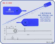 Plastic Packing Strap BG-S-002