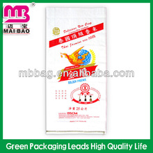 Promotional PP woven bag/sacks for rice