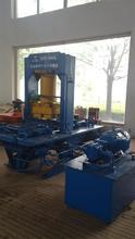 ZCY-200 small Hydraulic Paving Brick Machine Paving Brick Machine