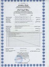 corn starch Halal Kosher certificate