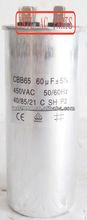 CBB65 Motor Capacitor Air conditioner Capacitor CBB65 Air Conditioner Motor Start Run Capacitor 60uF 450VAC 50/60Hz