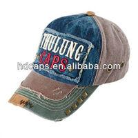 Fashionable new style baseball caps torn