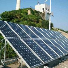 high efficiency mono solar panel 50wp for solar power system
