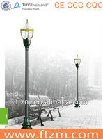 high quality garden light