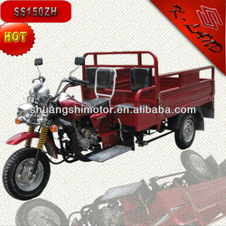 China 3 wheel gas motor tricycle (SS150ZH)