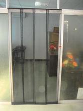1x2.2m mosquito net door