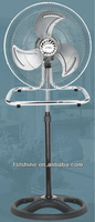 """18"""" Industrial stand fan SH-F109A SUPER QUALITY --PROMOTION!"""