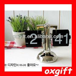 OXGIFT Flip Stand Clock