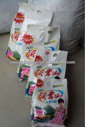 Detergent Raw Materials Usage Detergent Powder Soap