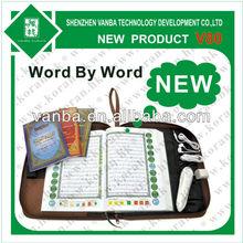 multilingual quran reading pen quran pen quran read pen listen holy quran pen reader digital quran read pen price