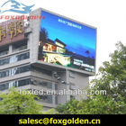 outdoor electronic advertising led display screen xxx video
