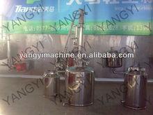 milk can distiller/boiler/8 Gallon milk can