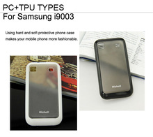 for samsung galaxy sl i9003 case