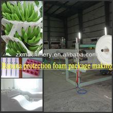 capacity 50~600kg/hr EPE foam film/sheet extrusion line