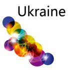 ukraine china delivery International Delivery to Ukraine
