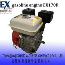 2012 7.5HP 4-stroke model Engine EX170F