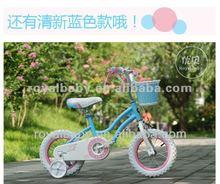 Royalbaby Stargirl specialized blue kids bicicleta with training wheels