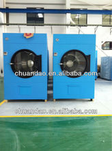 laundry steam dryer