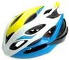 cycling helmet,motor cycle helmet,cycling helmet