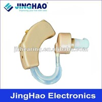 china seem siemens ear equipment hearing aid (JH-113)