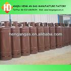 propane r290 refrigerant