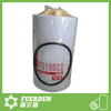 Cummins parts Fuel water separator filter FS19822