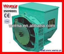Three phase alternator for diesel generator 8.2kw/10.2kva