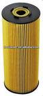 Oil filter Hu947/1X for MERCEDES BENZ car