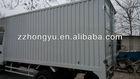 Corrugated Steel cargo van truck,Closed Box Body Truck