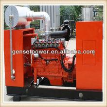 80kw Gas Generator With Leroy Somer Alternator