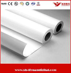 Cold Lamination Film PVC Material